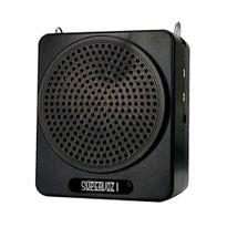 amplificador-auxiliar-tsi-625-tsi