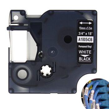 fita-para-rotulador-1805436-dymo